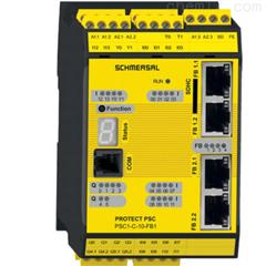 PSC1-E-33-12DI-6DIO-4RO德国SCHMERSAL安全控制器