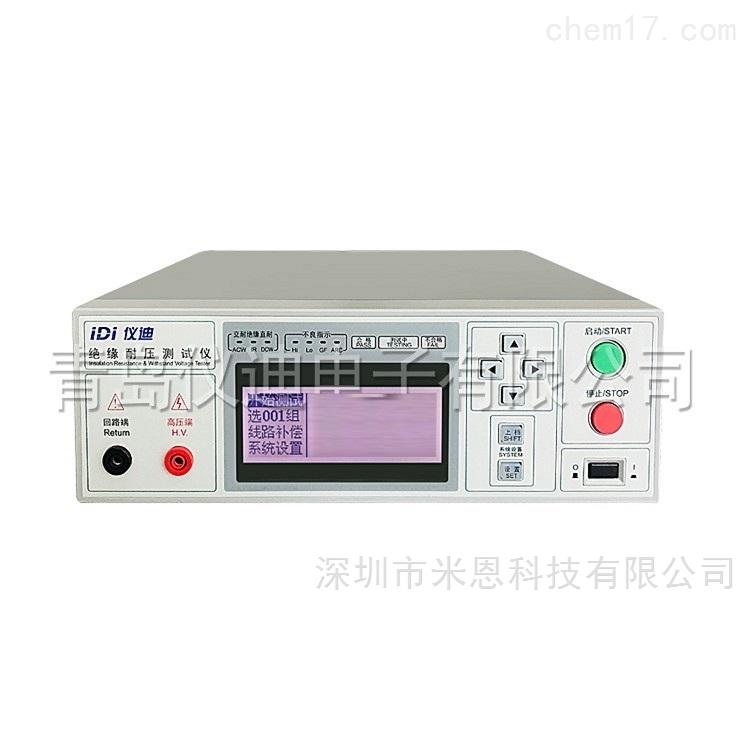 仪迪IDI6165B交流耐压功率测试仪