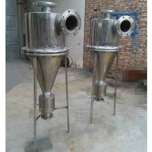 WD-XS不锈钢旋流除污器