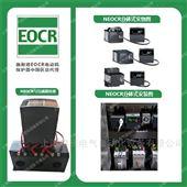 EOCRIFMS-WRDUW微机型智能马达控制器施耐德