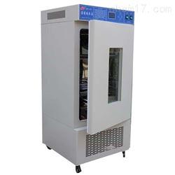 MJP-150E(150L)专业霉菌培养箱厂家