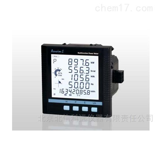 多功能电力仪表 出电回路参数监测表 电能测量管理检测表