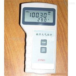 YZ14-DYM3-01便携式气压计 库号:M301105