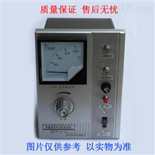 JD1A-40电磁调速电动机控制器