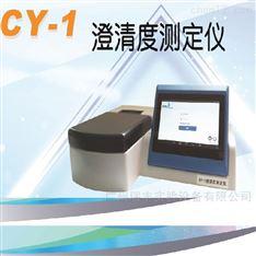 天大天发CY-1澄清度检测仪仿制药浊度仪