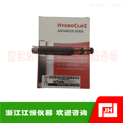 HC2A-S-HH--ROTRONIC温湿度传感器探头