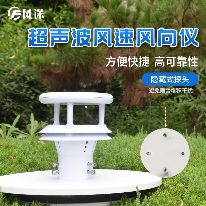常用的超声波传感器