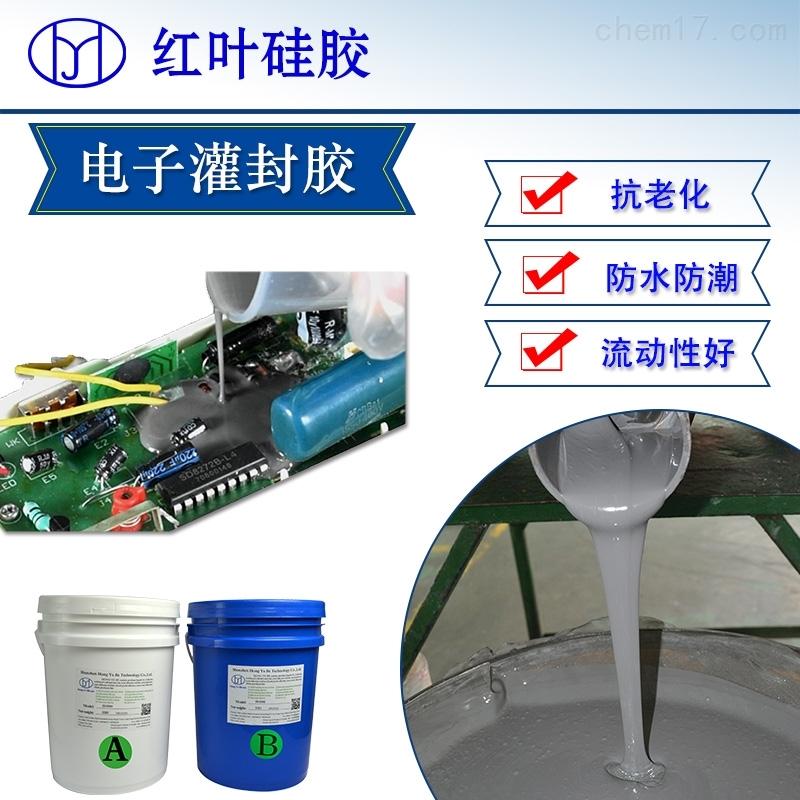 低粘度灌封膠道康寧EE-1100