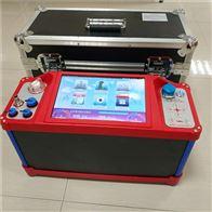 非分散红外烟气分析仪 国瑞力恒 GR3027