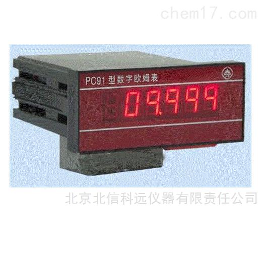 面板式数字欧姆表 低阻测量数字欧姆表 数字式四端测量欧姆表