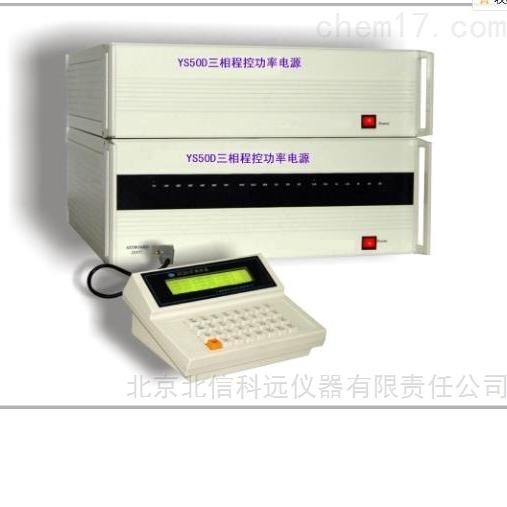 程控三相功率电源 电压表电流表校验功率电源 相位表功率表校验电源 变量器继电器电源
