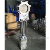 PZ673W-10NR2520高温1000度气动锅炉排渣阀刀闸阀310S