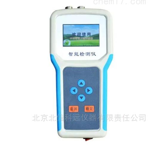 分散度测定仪 粒子污染物控制分散度测定仪 便携式分散度检测仪 便携式分散度分析仪
