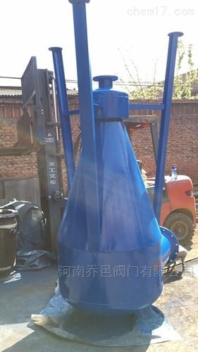 不锈钢旋流除砂器WD-XS不锈钢旋流除污器