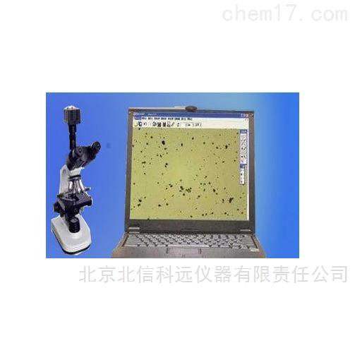 粉尘形貌分散度测试仪 粉尘形貌分散度检测仪 粉尘形貌检测仪