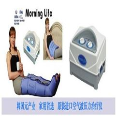 WIC-2008S家用型韩国元产业空气波压力治疗仪