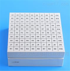 81、 100冻存盒冻存盒