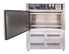 ZT-UV-50SUV抗紫外老化试验箱