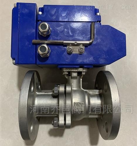 电动调节球阀Q9Z41F智能调节型电动球阀