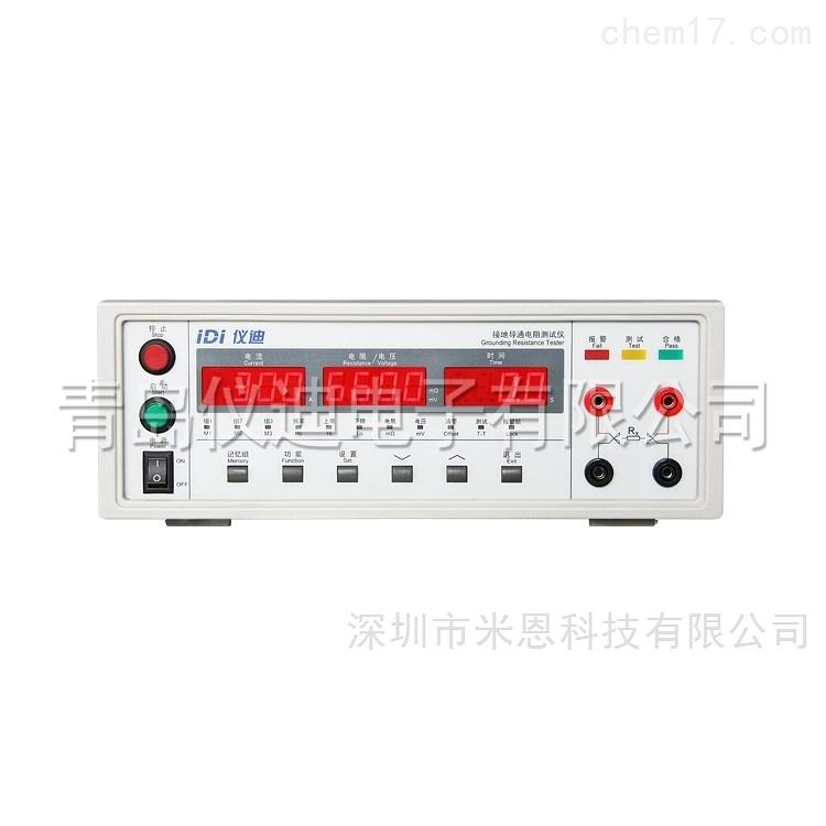 仪迪IDI6113/6116接地导通电阻测试仪
