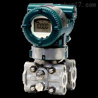 EJA110A横河压力变送器EJA115E代理商
