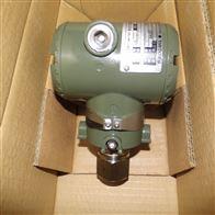 EJA110A横河压力变送器EJA系列原理