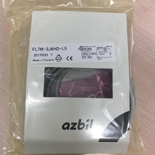 日本山武AZBIL传感器