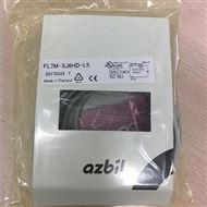 FL7M-3J6HD-L5日本山武AZBIL传感器