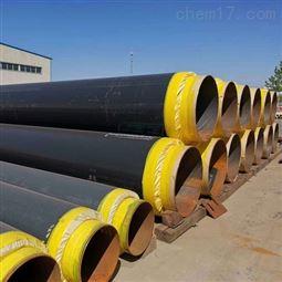 管径426聚氨酯泡沫塑料ppr保温管