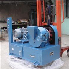 EGSF-II 200圆盘式粉碎机产地货源