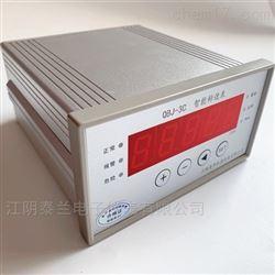 QBJ-3C/QBJ-3C2型智能转速监视仪保护表