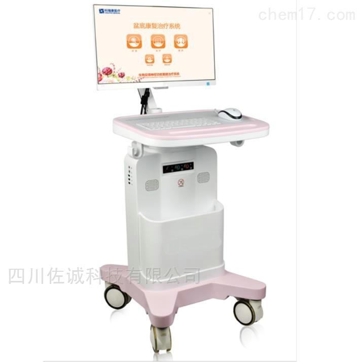 AM1000B型盆底康复治疗系统操作使用