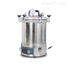 YXQ-LS-18SI全自动手提式压力蒸汽灭菌器
