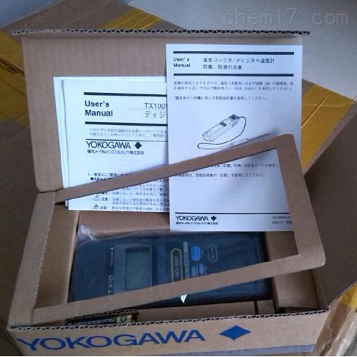 温度计90020B温度探头日本横河YOKOGAWA报价