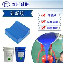 HY-94液槽式空氣過濾器密封果凍膠