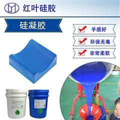 HY-94液槽式空气过滤器密封果冻胶
