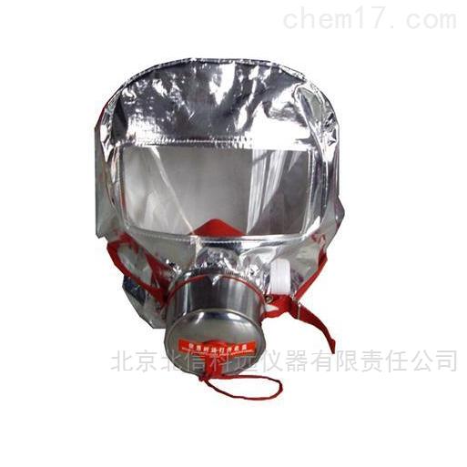 消防过滤式自救呼吸器 带滤毒罐自救呼吸器 CO有害气体阻燃隔热自救呼吸器