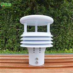 六参数气象传感器