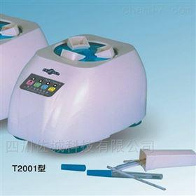 WZR-T2000型 电子甩体温表器行业应用