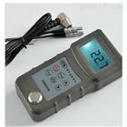 UM6500测量多种良导体材料超声波测量仪