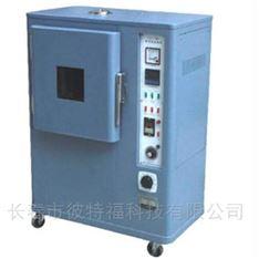 水带热空气老化试验机