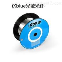 iXblue光敏光纤
