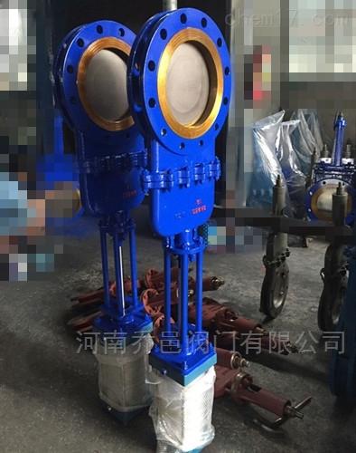 DMZ673H气动暗杆刀闸阀