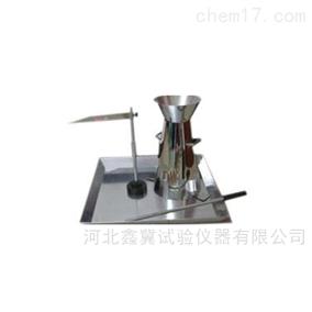 不锈钢坍落度试验装置