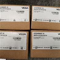 BAR14.X3TA1GV1A德国威格VEGA压力变送器