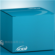 AB Sciex 144667贝克曼144667氘灯 AB Sciex