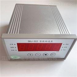 智能转速表QBJ-3C2/QBJ-3C型 测速监视仪