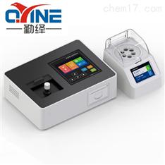 台式多参数水质分析仪QY-KD106