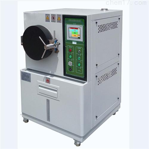 非饱和高压加速老化试验箱