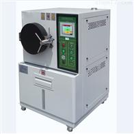 不锈钢PCT加速老化试验箱